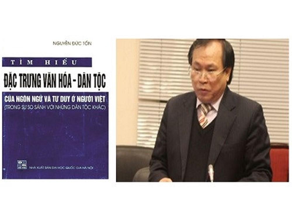 GS.Nguyễn Đức Tồn bị tố đạo văn của chính học trò trong cuốn sách của mình.