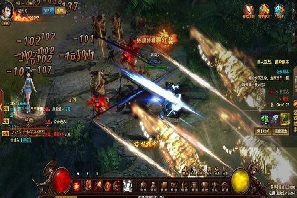 Game mới Thái Cực Kiếm bất ngờ xác nhận ngày ra mắt thử nghiệm tại Việt Nam