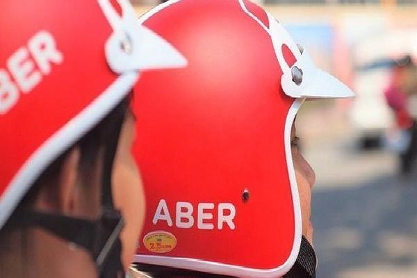 ABER Bike sẽ chính thức có mặt tại Hà Nội trong tuần này