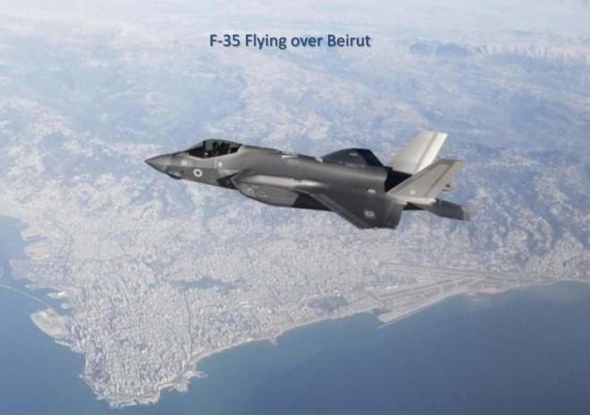F-35 của Israel bay trên không phận Lebanon