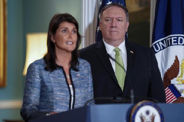 Mỹ rút khỏi Hội đồng Nhân quyền Liên Hợp Quốc