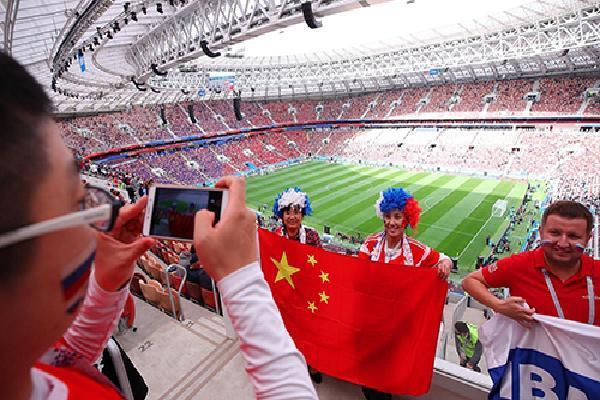 Người hâm mộ Trung Quốc vỡ mộng World Cup vì mua phải vé giả