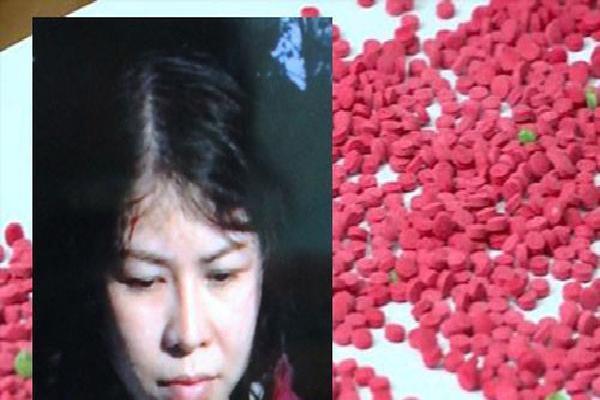'Hot girl' đang 'nợ' án vẫn buôn bán 4.000 viên ma túy tổng hợp