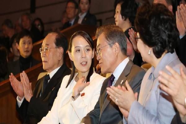 Nóng: Em gái ông Kim Jong-un sẽ tháp tùng anh trai tại Thượng đỉnh liên Triều