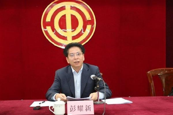 Phó bí thư thành ủy Trung Quốc đột ngột treo cổ tự tử