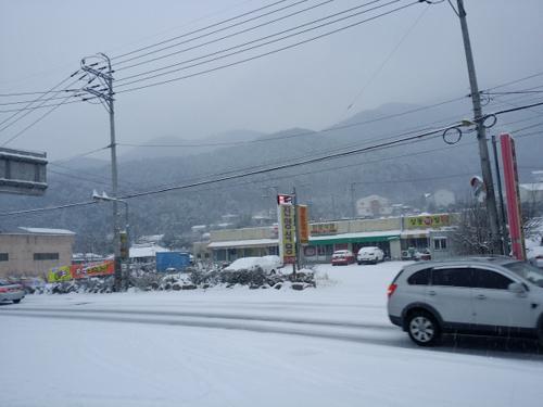 Mùa đông Gim-hae, Hàn Quốc.