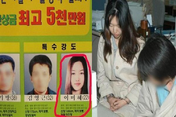 Nữ quái bỗng dưng được dân mạng Hàn Quốc lập fanpage với 60 nghìn người follow chỉ vì ảnh truy nã quá xinh