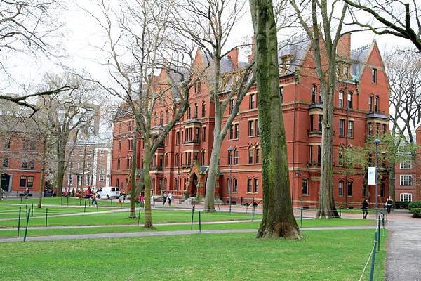 Nghèo, khốn khó và những cú sốc không phải ai cũng biết ở Harvard