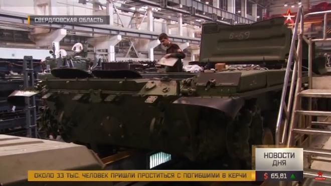 Xe tăng T-90S/SK thứ 57 và 59 của Việt Nam đang được chế tạo.