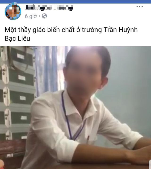 Thầy giáo bị phụ huynh quay lén và tung clip lên mạng với lời lẽ xúc phạm. Ảnh chụp màn hình.