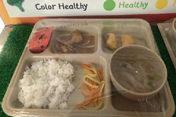 Nhiều nghi vấn khi chứng kiến suất cơm trưa của trường Việt Úc