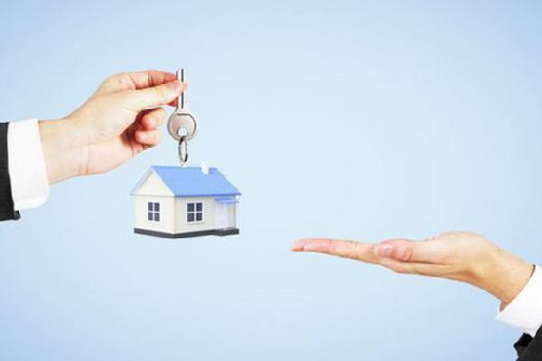 Lãi suất cho vay mua nhà mới nhất tháng 11/2019