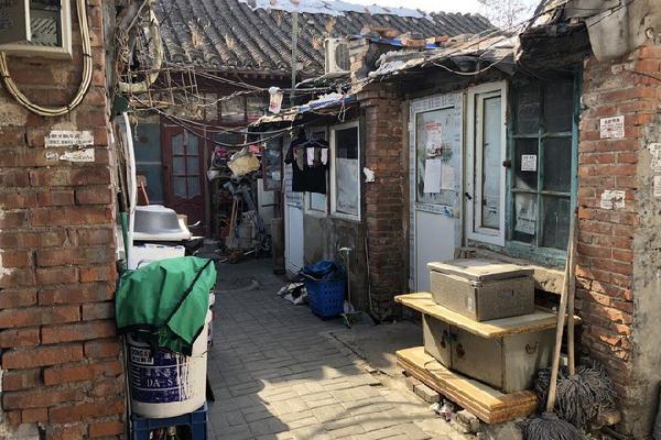 Căn nhà 5,6 m2 ở Bắc Kinh được bán với giá 182.400 USD