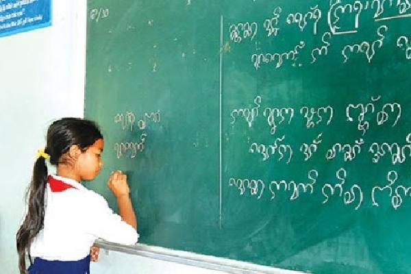 Bộ GD&ĐT 'quên' biên soạn SGK tiếng dân tộc trong Chương trình GDPT mới