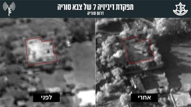 Hình ảnh vụ không kích của Israel vào các mục tiêu của Iran ở Syria ngày 17/11. Ảnh: TOI.