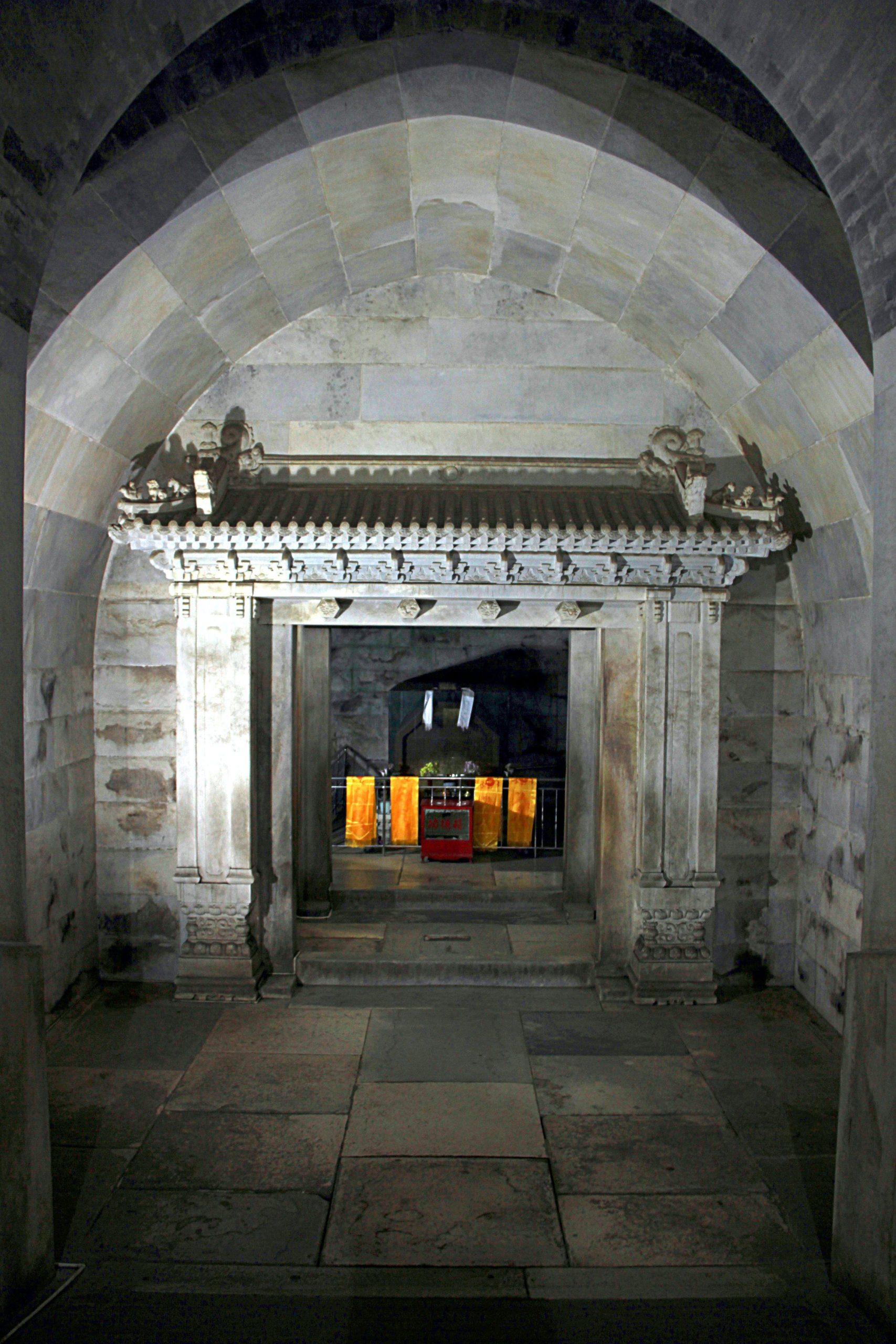 Địa mộ lăng Từ Hy thái hậu.