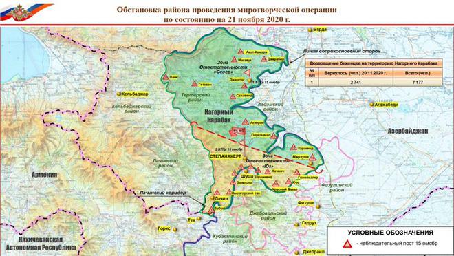 Bản đồ được BQP Nga công bố hôm 21/11.