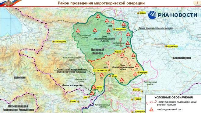 Khu vực diễn ra hoạt động gìn giữ hòa bình của Nga ở Nagorno-Karabakh được BQP Nga công bố hôm 11/11 (Nguồn: RIA Novosti/BQP Nga).