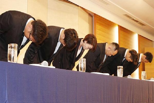 4 tuyển thủ Nhật Bản bị đuổi khỏi Asiad vì mua dâm cúi đầu xin lỗi