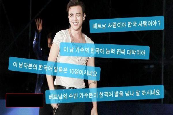 Fan Việt tấm tắc khen Jiyeon hát chuẩn, netizen Hàn cũng chấm điểm 10 cho version của Soobin Hoàng Sơn