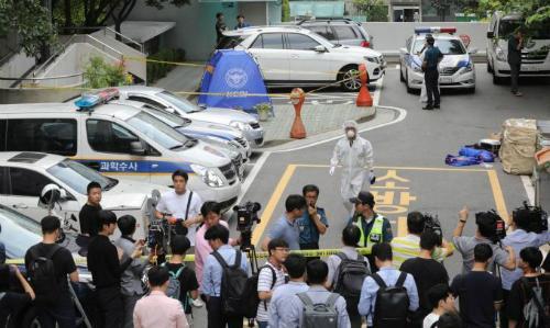 Hiện trường vụ tự tử. Ảnh: AFP.