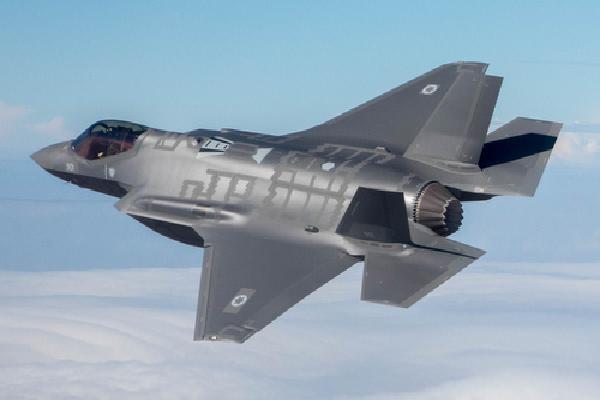 Tranh cãi quanh tuyên bố lần đầu đưa F-35 vào thực chiến của Israel