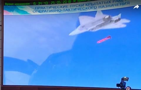 Nga công bố hình ảnh Su-57 phóng thử tên lửa tại Syria