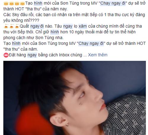 Ngay cả hình xăm của anh chàng trong MV cũng trở thành nguồn cảm hứng cho các bạn trẻ.