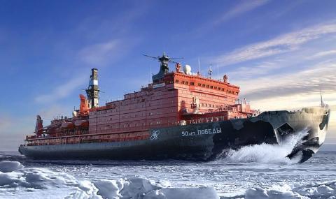 Mỹ tin đủ sức khống chế Nga ở Bắc Cực?