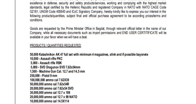 Một phần bức Ý định thư do công ty International Armour gửi tới. Ảnh: Sputnik