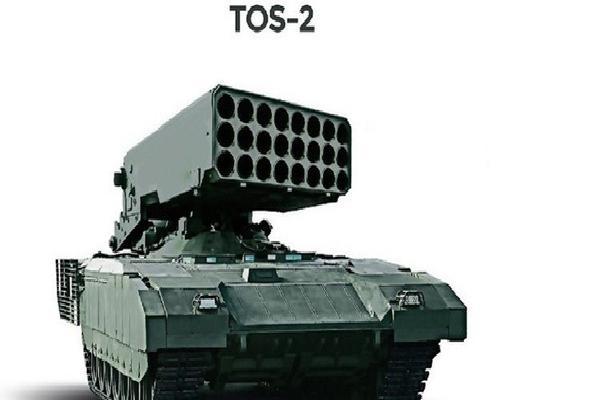 Pháo phản lực nhiệt áp trên khung gầm Armata: 'Hỏa thần' mới của Nga đã lộ diện?