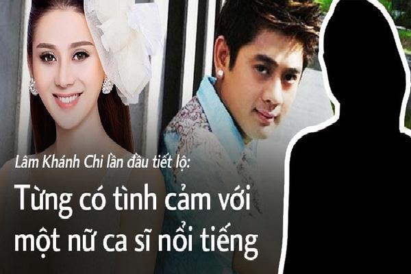 Lâm Khánh Chi lần đầu tiết lộ: Khi còn là con trai từng có tình cảm với một nữ ca sĩ nổi tiếng