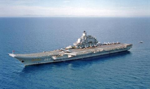 Tàu sân bay Nga Kuznetsov thêm sức mạnh ngang Aegis Mỹ
